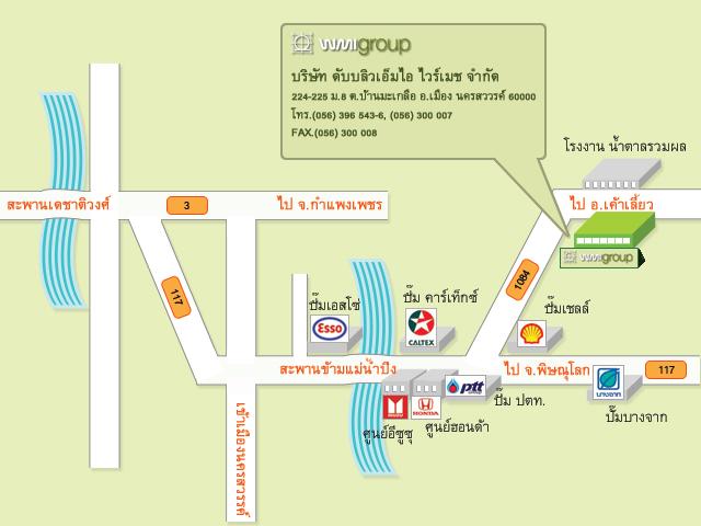 ตะแกรงเหล็กไวร์เมช-82-Nakhonsawan